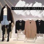 Expo throwback: Margiela - Galliera