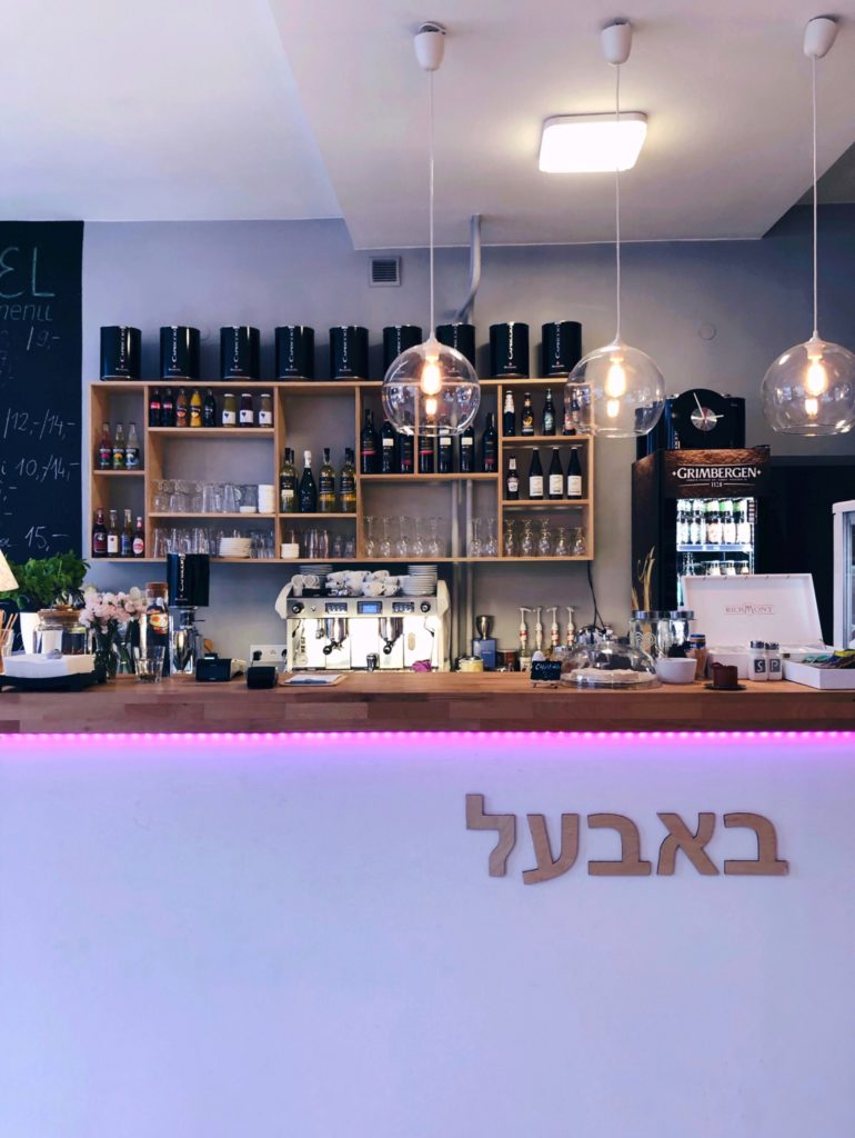 Bar view at Klubokawiarnia Babel